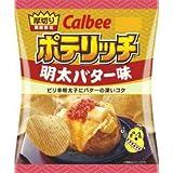 カルビー ポテリッチ 明太バター味 73g×12袋