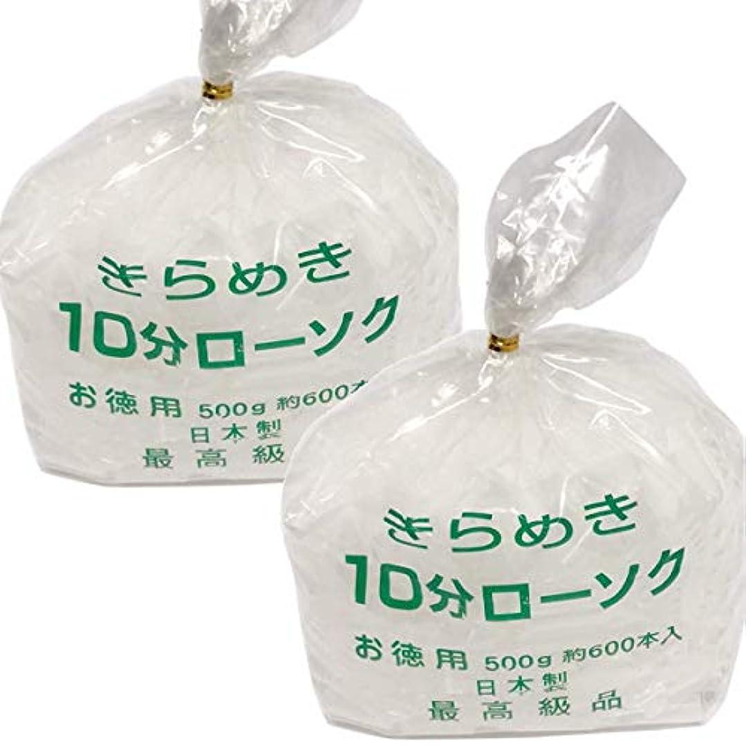 蒸留する悲劇懲らしめ東亜ローソク ミニロウソク きらめき お徳用袋入 5分?10分 (10分ローソク2袋)