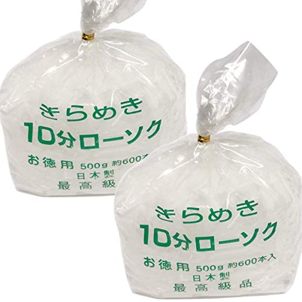 カタログスキー年金受給者東亜ローソク ミニロウソク きらめき お徳用袋入 5分?10分 (10分ローソク2袋)