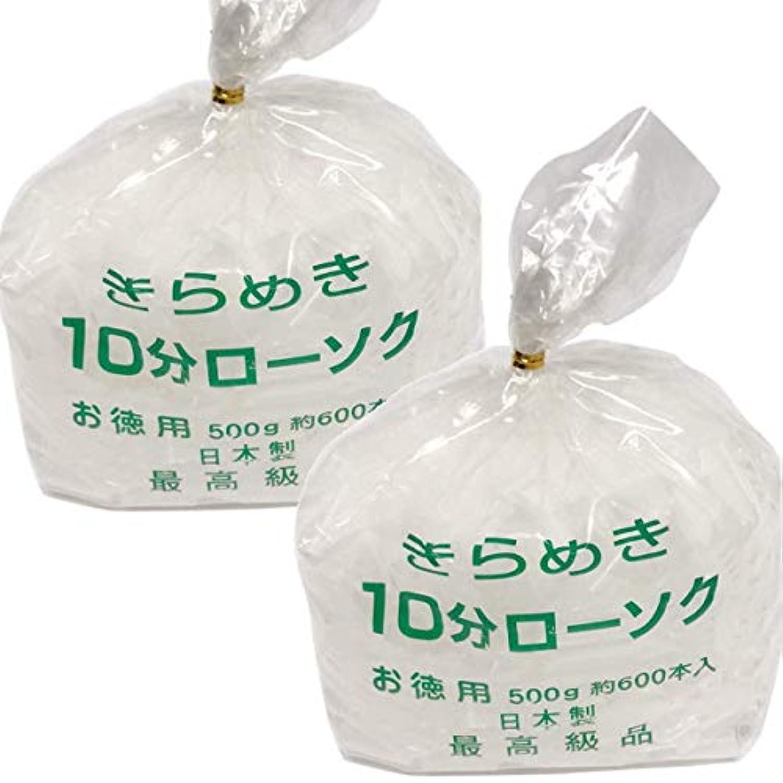 東亜ローソク ミニロウソク きらめき お徳用袋入 5分?10分 (10分ローソク2袋)