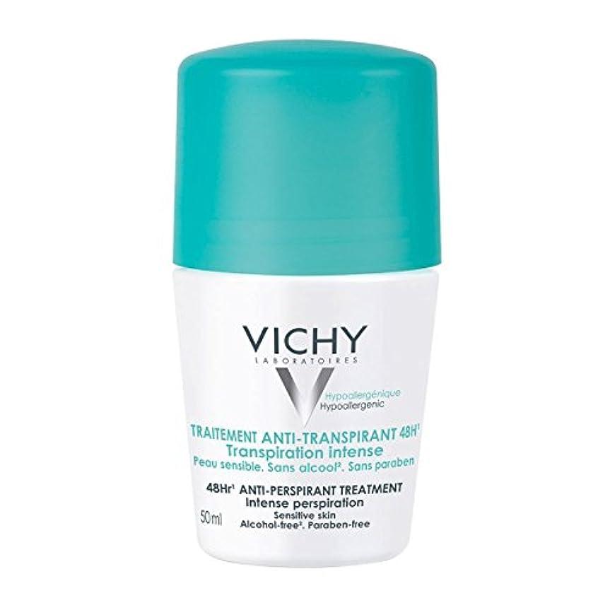 Vichy Deo Roll On Intense Sweating [並行輸入品]