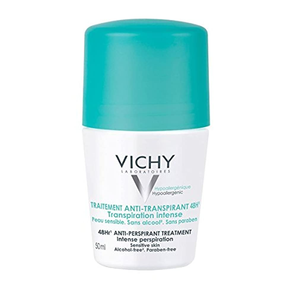 Vichy Deo Roll On Intense Sweating [並行輸入品]