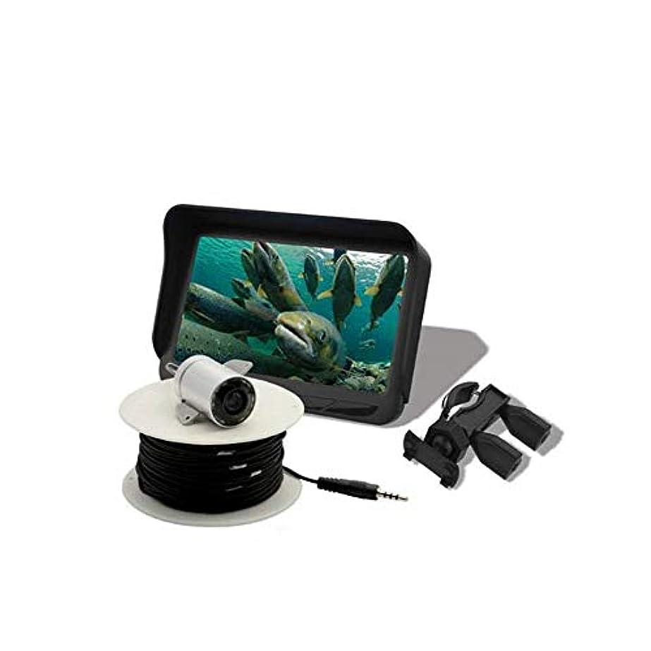 不調和損なうどうやら魚カメラ??、プロの魚群探知機水中釣りビデオカメラモニター140度4.3インチHDカラーデジタルLCD、すべての釣りの種類。