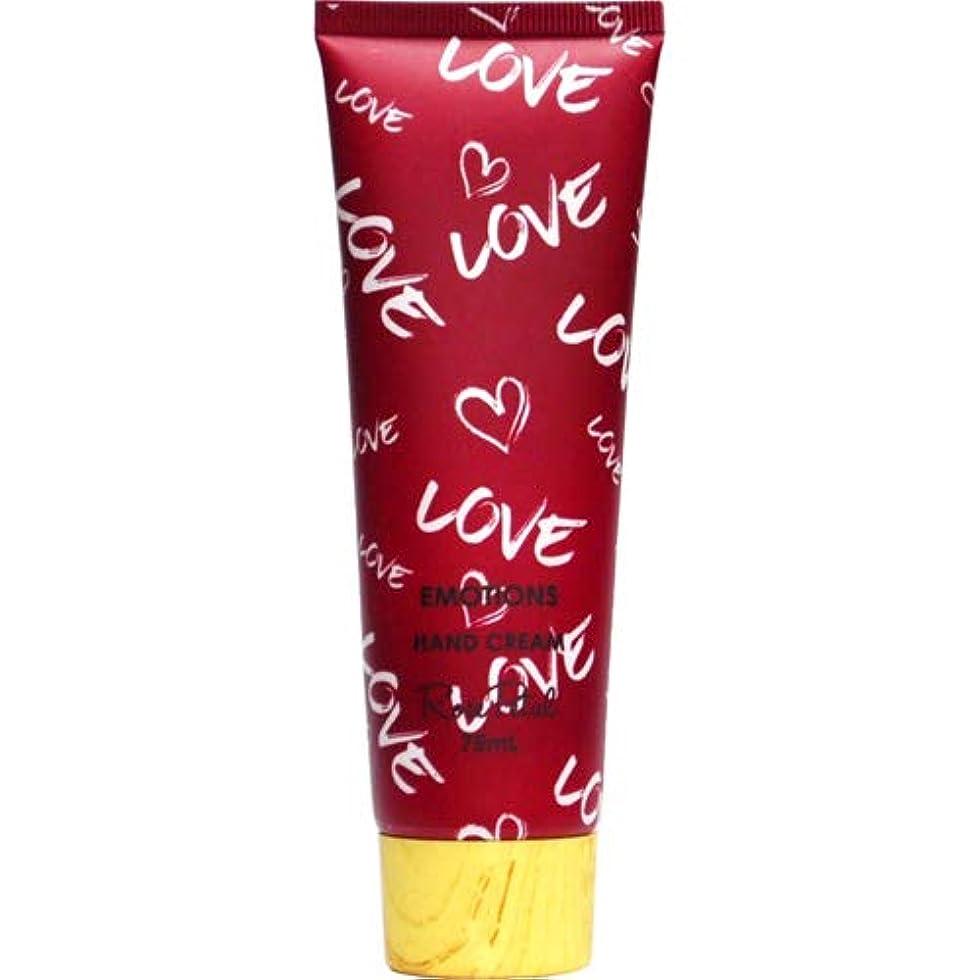 オフ突撃キャスト三和トレーディング EMOTIONS エモーション Hand Cream ハンドクリーム Love ラブ(Rose Petal ローズペタル)
