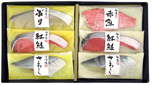 高橋商店 漬魚詰合せ粕漬(ぶり1切、紅鮭1切、赤魚1切)、味噌漬(紅鮭1切、ぶ り2切)