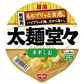日清 太麺堂々 ネギしお 12個入×2ケース(24個)