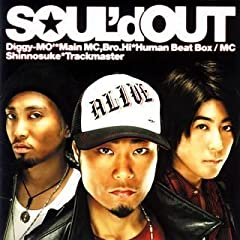 SOUL'd OUT「FIRE RHYMER」のジャケット画像