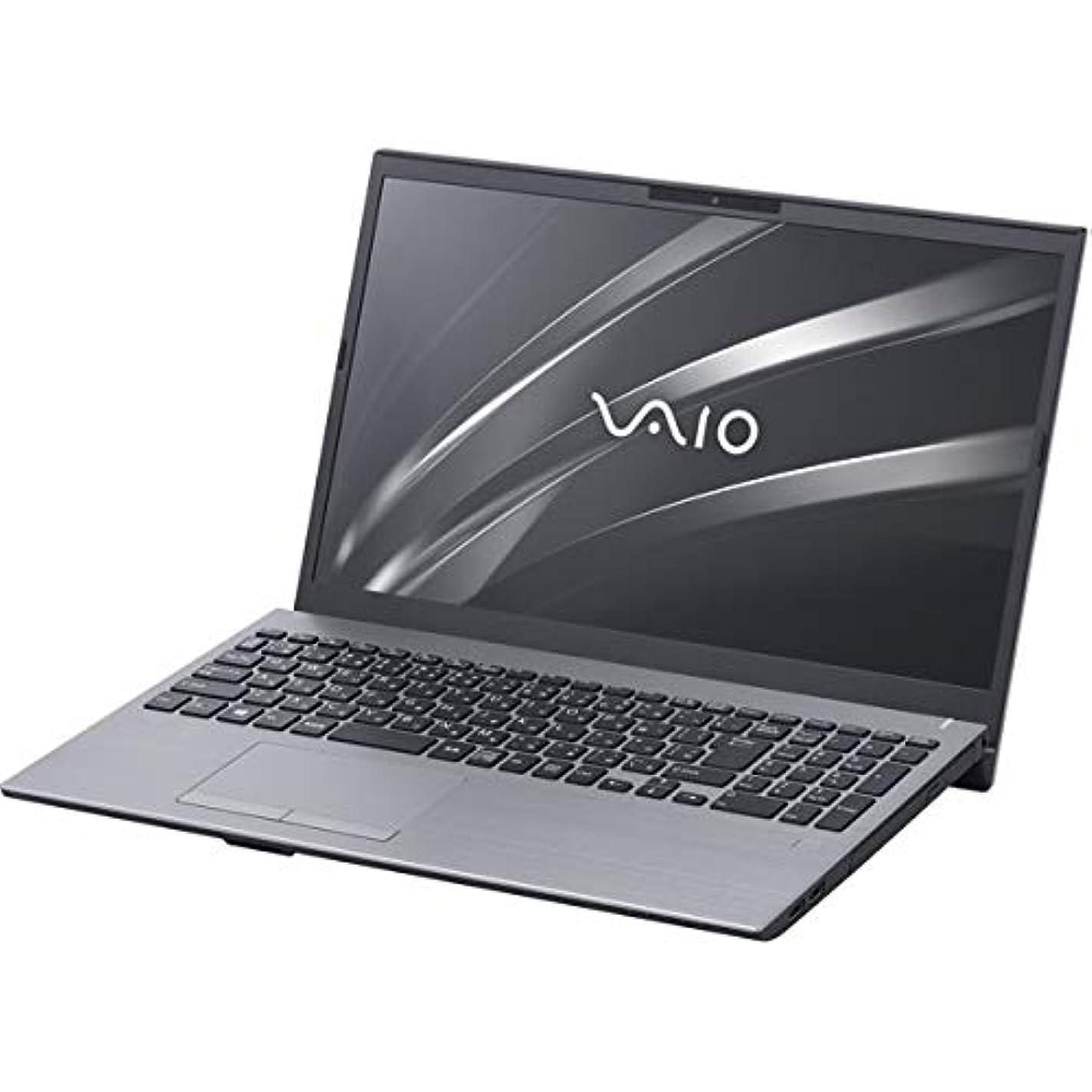 勝利カテナ海賊VAIO 15.6型ノートパソコン VAIO S15 シルバー[第8世代Core i7/メモリ 8GB/SSD 125GB+HDD 1TB/Office H&B 2019] VJS15390211S