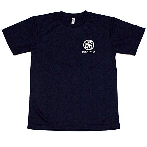 阪神タイガース 元祖虎Tシャツ ドライメッシュ 注目商品です。 (L)