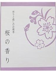 祈りと癒しのお線香ミニ 桜