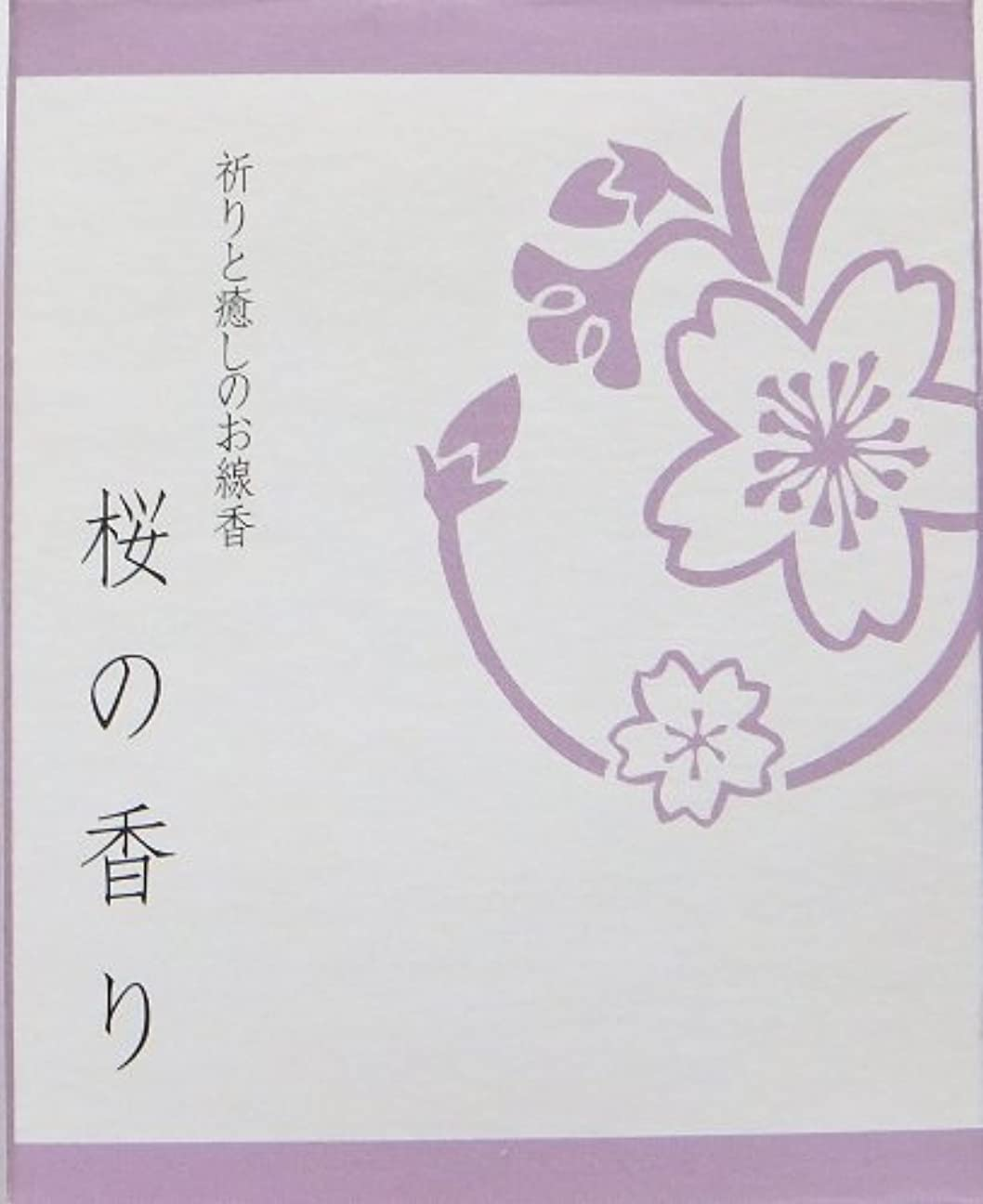 コース富豪寝る祈りと癒しのお線香ミニ 桜
