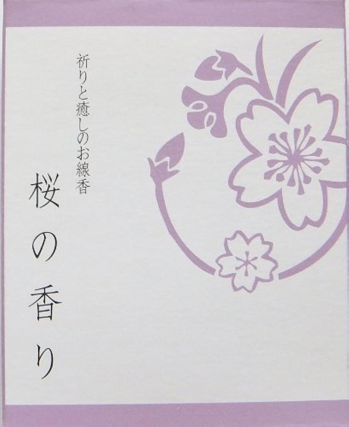 ビルダースケッチ拡大する祈りと癒しのお線香ミニ 桜