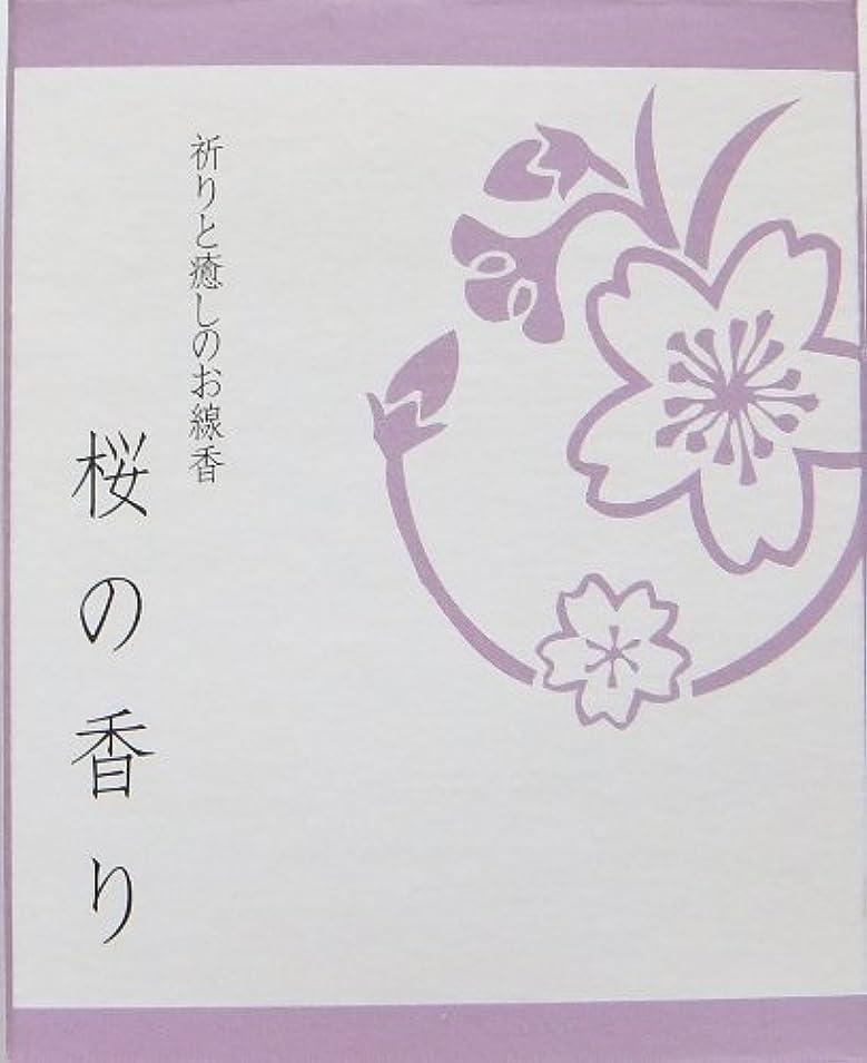 呼び起こすフローティングインテリア祈りと癒しのお線香ミニ 桜