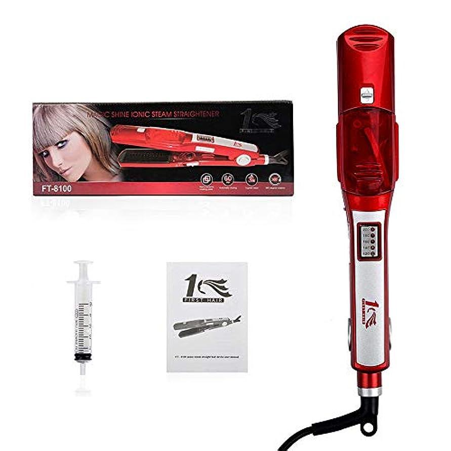 スチール敵対的届けるKUVV急速加熱 赤いスチームスプレーストレートヘアアイロン多機能電気スプリントウェットとドライストレートヘアストレートヘアアイロンストレートデジタルLEDディスプレイ
