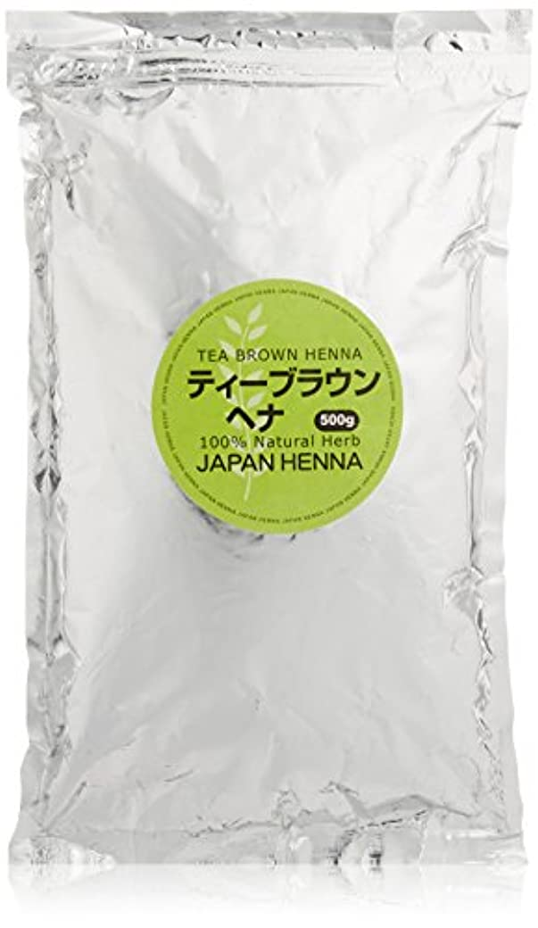 タンパク質始めるシマウマジャパンヘナ ティーブラウントリートメント 500g