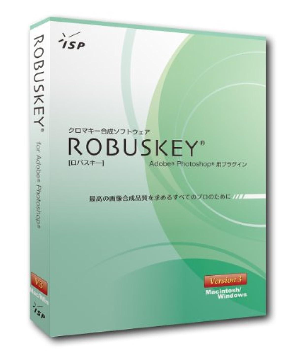 フロンティアノミネート迷信ROBUSKEY for Adobe Photoshop Version 3.2 Macintosh/Windows版