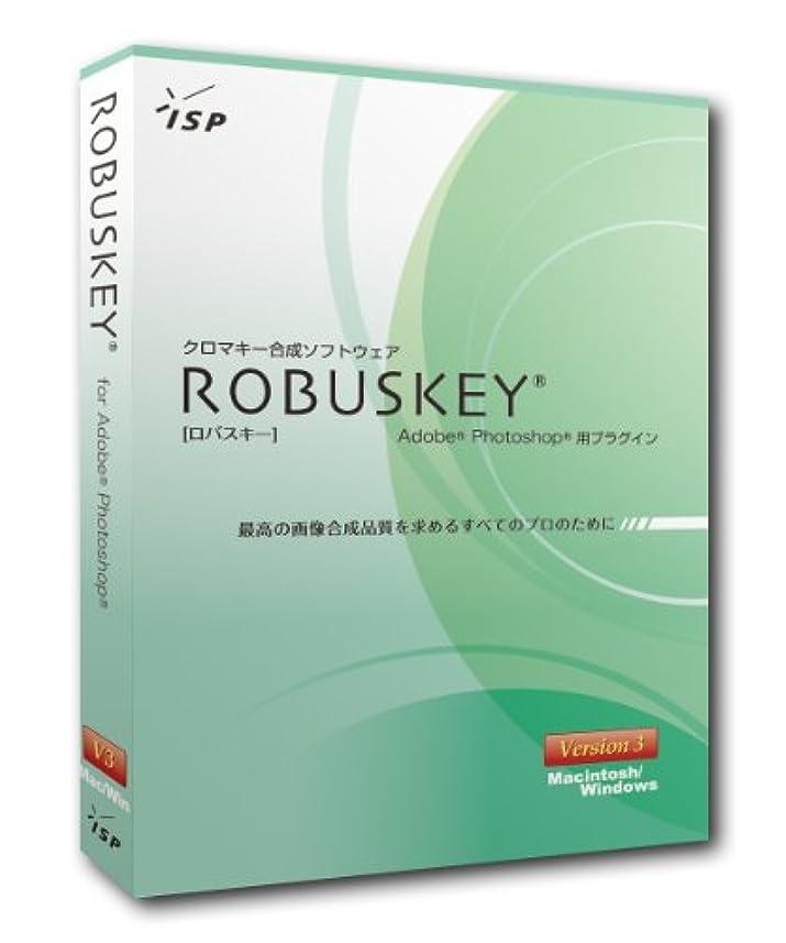 ロバ篭整理するROBUSKEY for Adobe Photoshop Version 3.2 Macintosh/Windows版