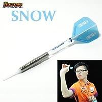 Harrows ICE SNOW アイス スノウ 榎股慎吾モデル 【ソフトダーツ / バレル / 矢】