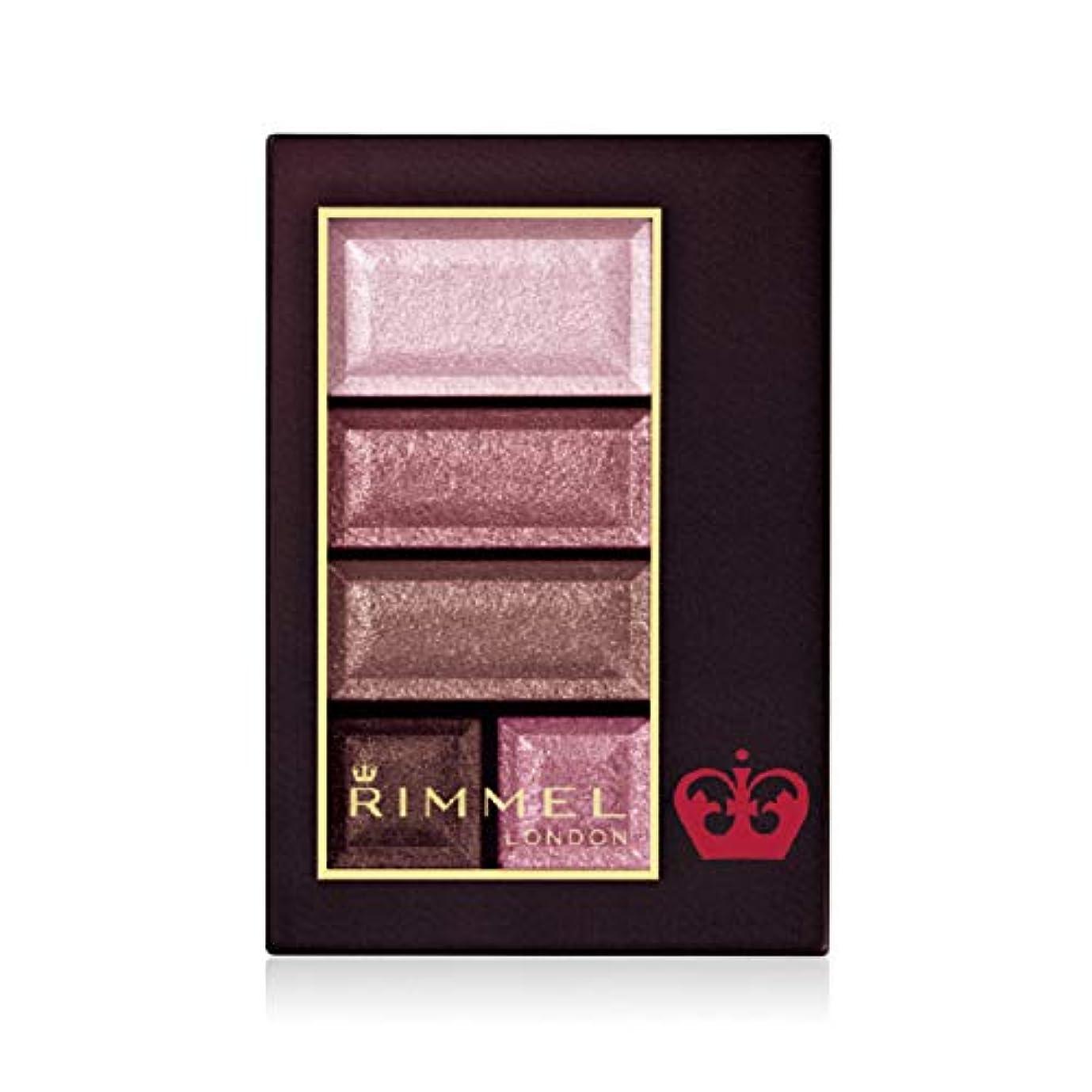 変化夜間溶けたRimmel (リンメル) ショコラスウィート アイズ 103 ローズベリーショコラ アイシャドウ