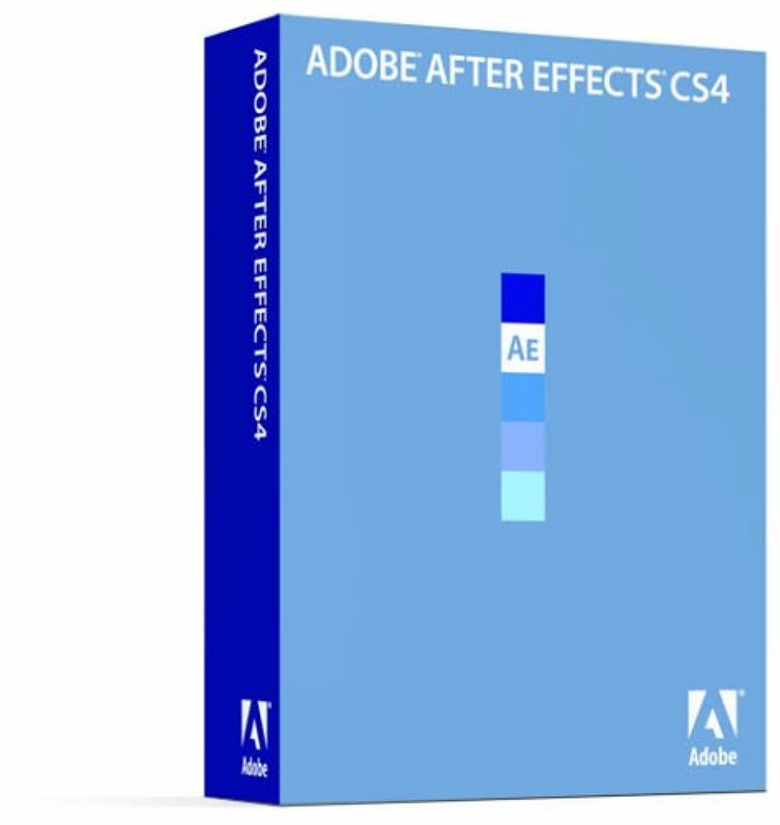 差別化する好奇心盛たまにAdobe After Effects CS4 (V9.0) 日本語版 Macintosh版 (旧製品)