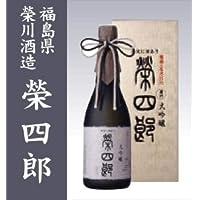 福島県栄川酒造プレミアム日本酒 榮四郎 四合 大吟醸/福島県地酒