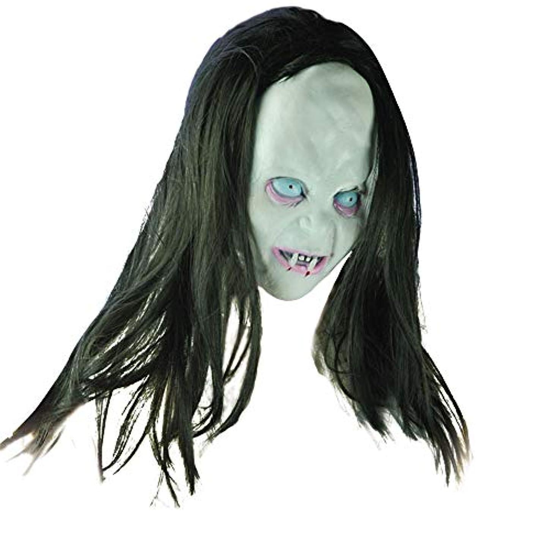 鑑定なぜならこんにちはEuone ハロウィン クリアランス ホラー ロング ヘア 魔女 マスク 女性 男性 フルフェイス ラテックス マスク