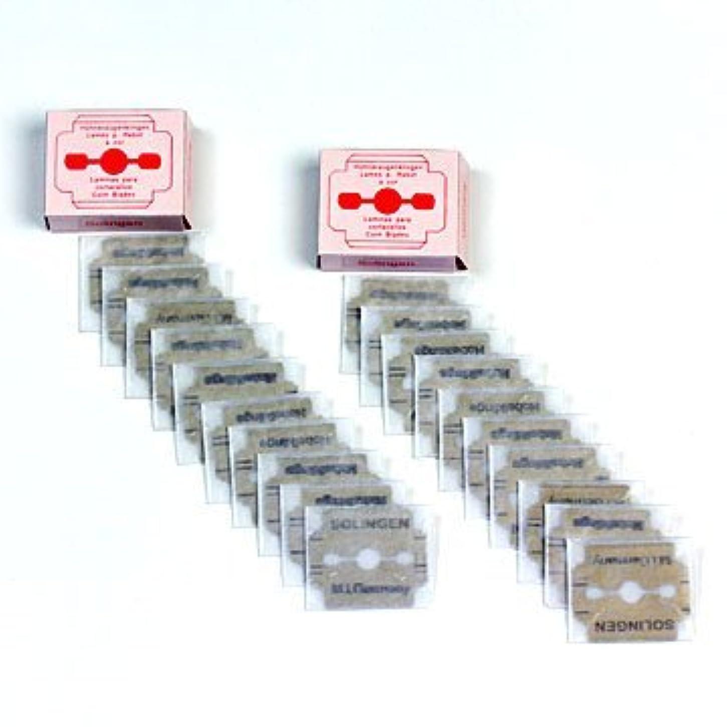 女の子補体ペンドイツ?ゾーリンゲン(Solingen) かかと削り器用替刃10枚入りx2セット(合計20枚) #slg008002fba