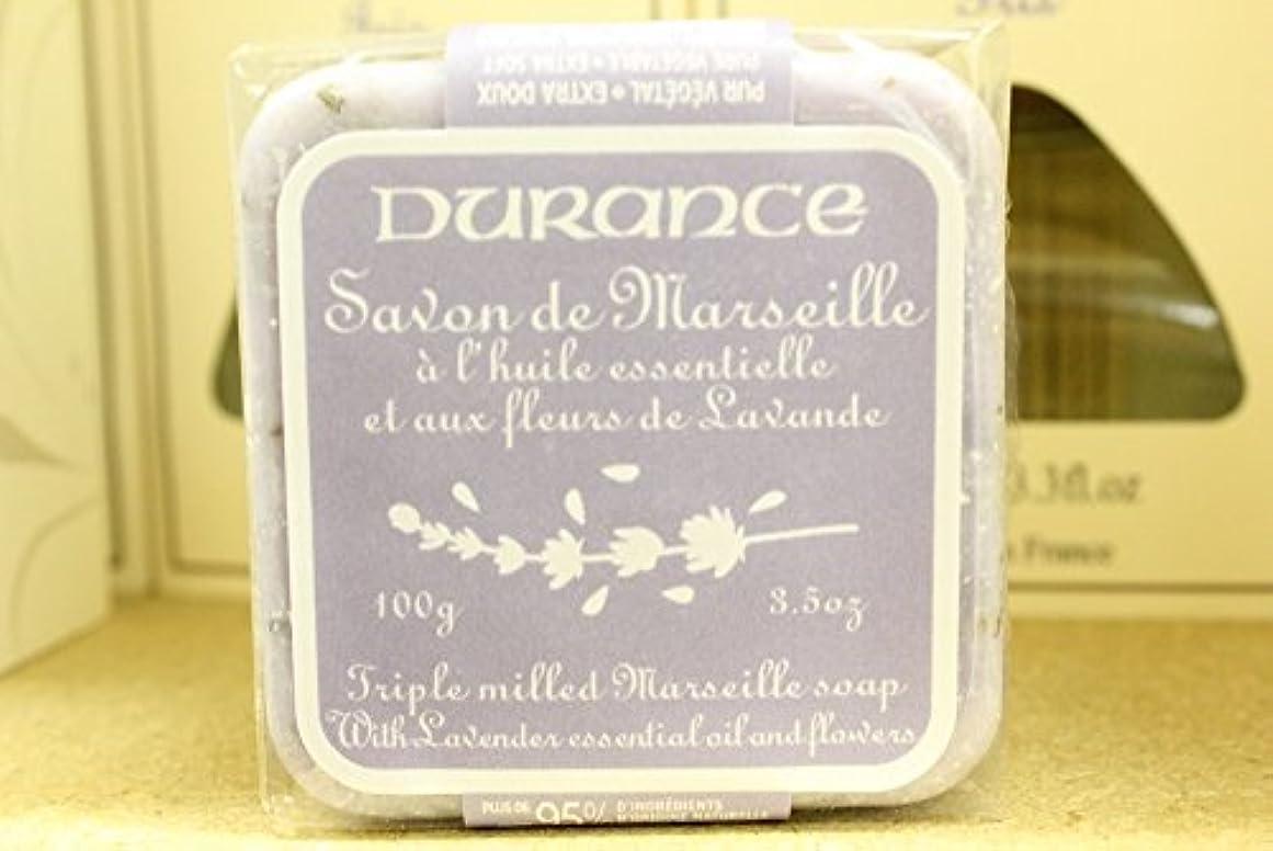 トイレだらしない収束DURANCE(デュランス) マルセイユソープ 100g 「ラベンダー」 3287570405375
