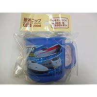 耐熱コップ(青) E430 新幹線写真 (直径70mm×高さ75mm)