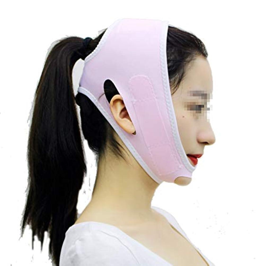 XHLMRMJ 美容包帯、vフェイス睡眠薄いフェイスマスクライン彫刻回復フードリフティング引き締めフェイスダブルチンマスクマルチカラーオプション (Color : Pink)