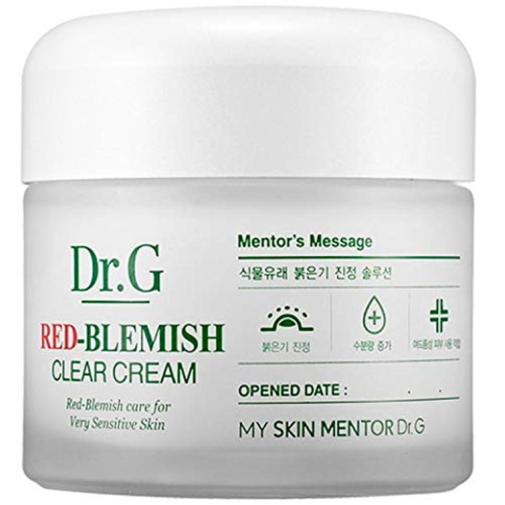 逸話硬さ上に築きますDr. Red Blemish Clear Cream ドクタージー レッド ブレミッシュ クリアー クリーム