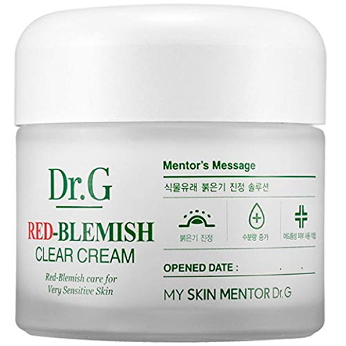 はぁ盆地波Dr. Red Blemish Clear Cream ドクタージー レッド ブレミッシュ クリアー クリーム