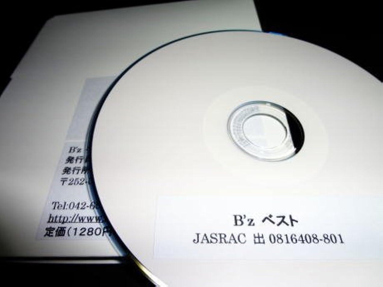 ギターコード譜シリーズ(CD-R版)/B'z ベスト(全201曲収録)