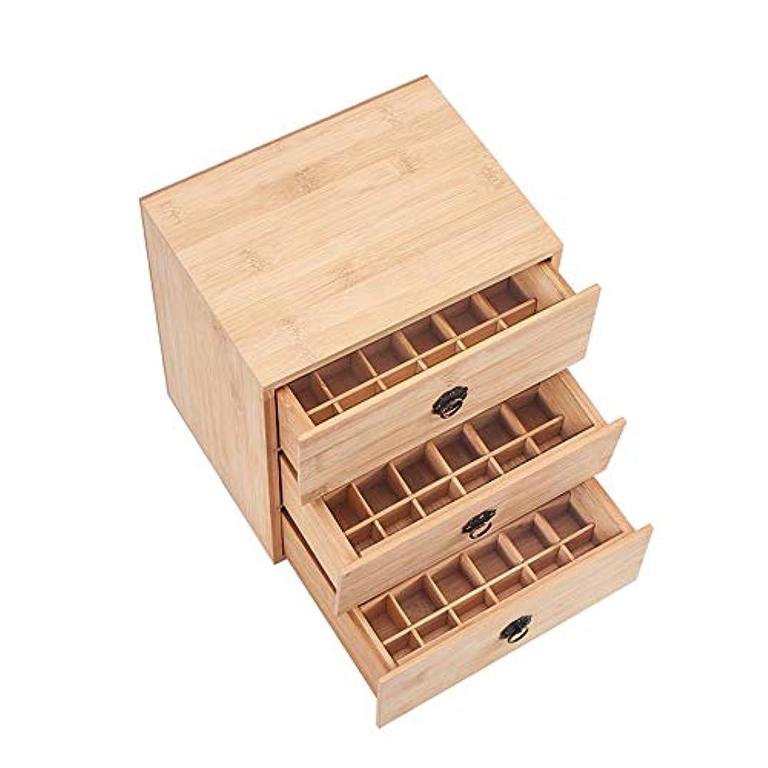 士気花連想アロマセラピー収納ボックス レイヤ3 15/10/5ミリリットルボトル入りの天然の竹木のオイルボックス90個のスロット エッセンシャルオイル収納ボックス (色 : Natural, サイズ : 24.5X20X26CM)