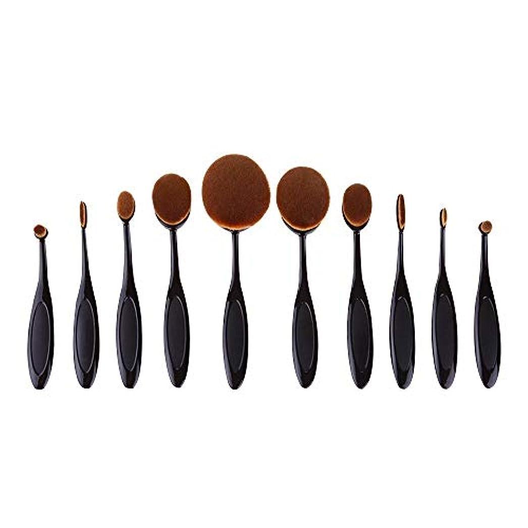 マンハッタン反応する同化化粧ブラシ 歯ブラシ型 高級繊維毛 ファンデーションブラシ メイクブラシ メイクアップブラシ コスメ 化粧 ファンデーションブラシ BB CC 化粧品ツール 10本セット