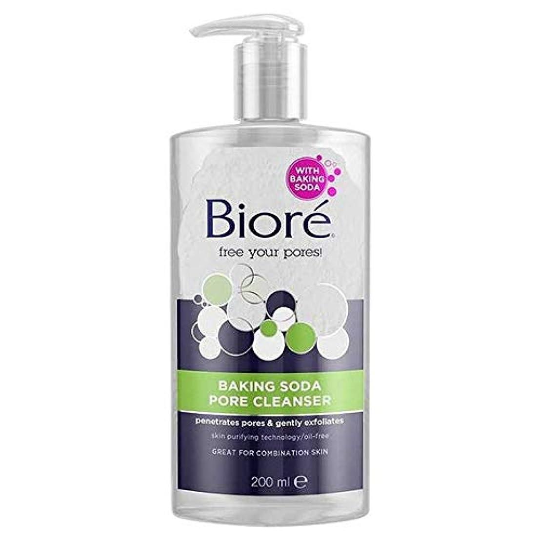 ログみにじみ出る[Biore ] ビオレベーキングソーダポアクレンザーの200ミリリットル - Biore Baking Soda Pore Cleanser 200ml [並行輸入品]