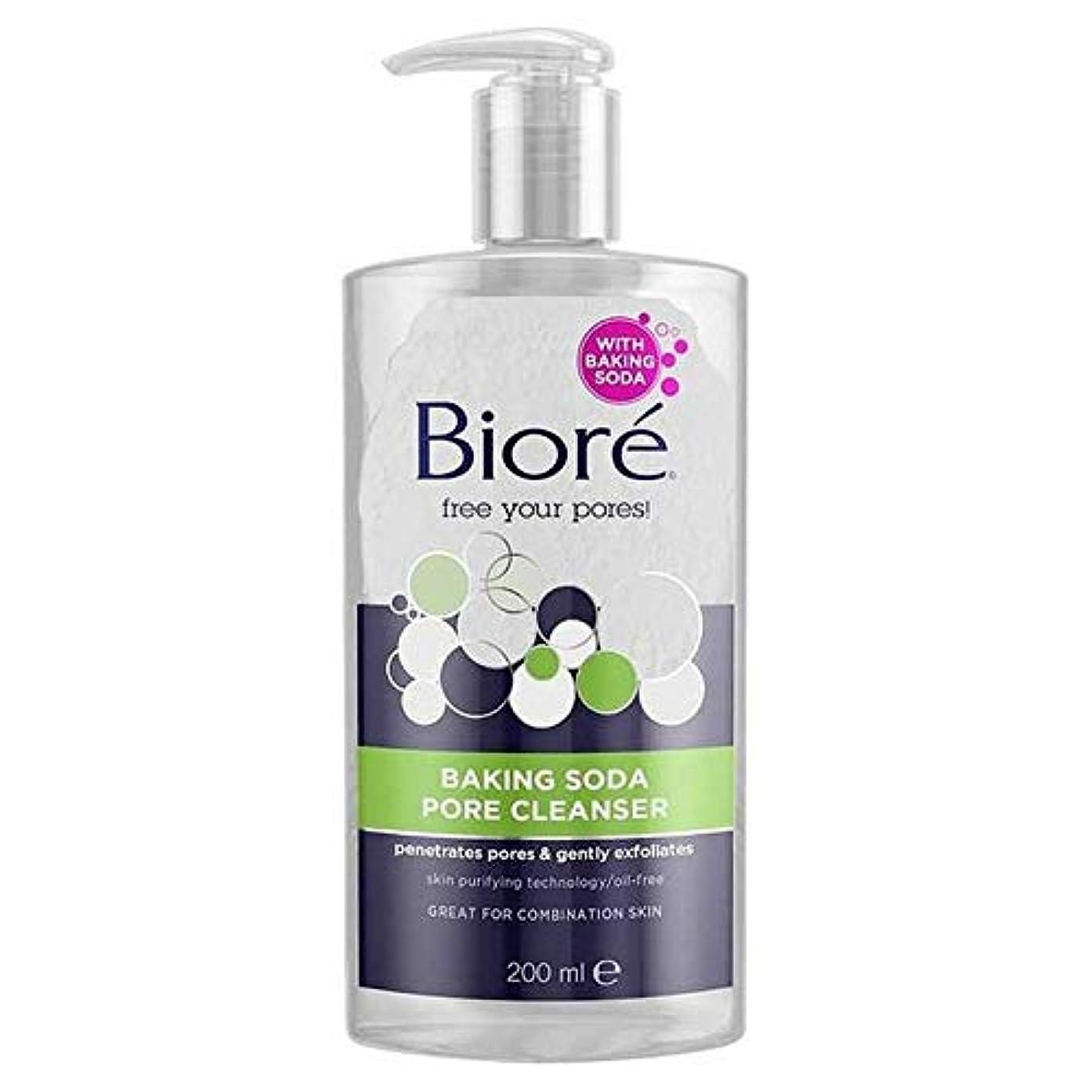 カジュアル略す思春期の[Biore ] ビオレベーキングソーダポアクレンザーの200ミリリットル - Biore Baking Soda Pore Cleanser 200ml [並行輸入品]