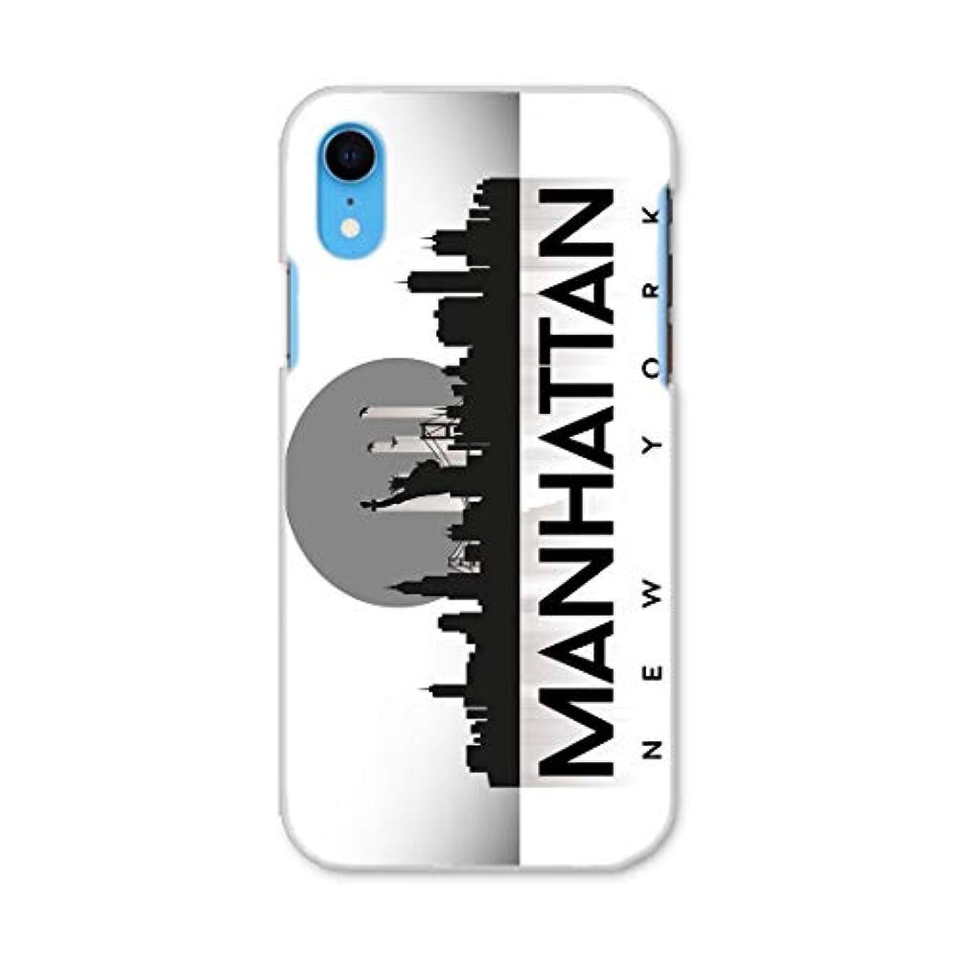 三番分岐するチラチラするigcase iPhone XR 専用ハードケース スマホカバー カバー ケース pc 014420 ニューヨーク 外国 風景