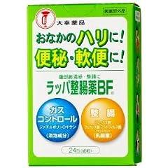 ラッパ整腸薬BF 24包×【10個セット】