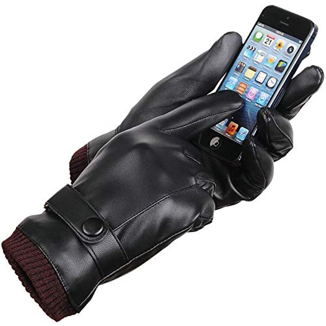 打ち上げるバルセロナ子Adisaer 手袋 レディース スマホ対応 防水 カップル バイク 自転車 ブラック 小物 クリスマス プレゼント