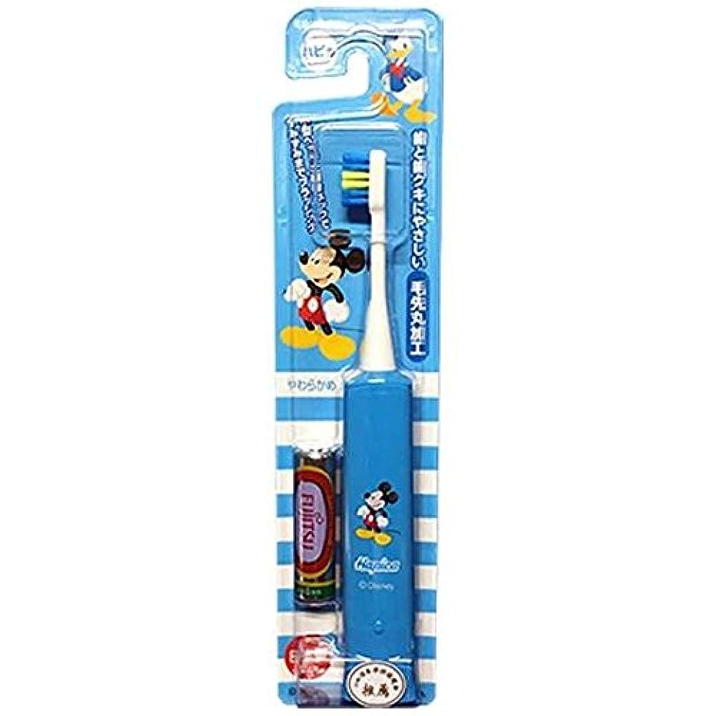 報いる代表する音楽を聴くミニマム 電動付歯ブラシ こどもハピカ ミッキー(ブルー) 毛の硬さ:やわらかめ DBK-5B(MK)