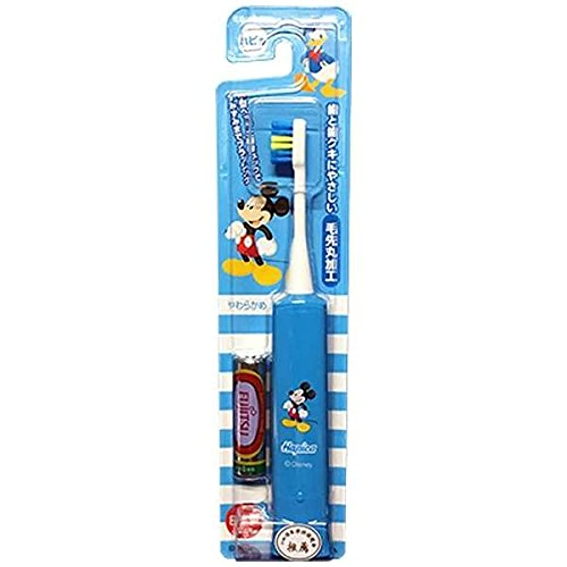 欠陥避難する避難するミニマム 電動付歯ブラシ こどもハピカ ミッキー(ブルー) 毛の硬さ:やわらかめ DBK-5B(MK)