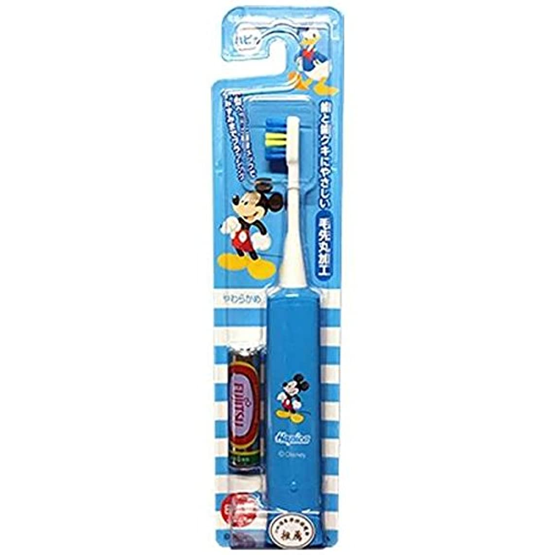 申込み寛容な興味ミニマム 電動付歯ブラシ こどもハピカ ミッキー(ブルー) 毛の硬さ:やわらかめ DBK-5B(MK)