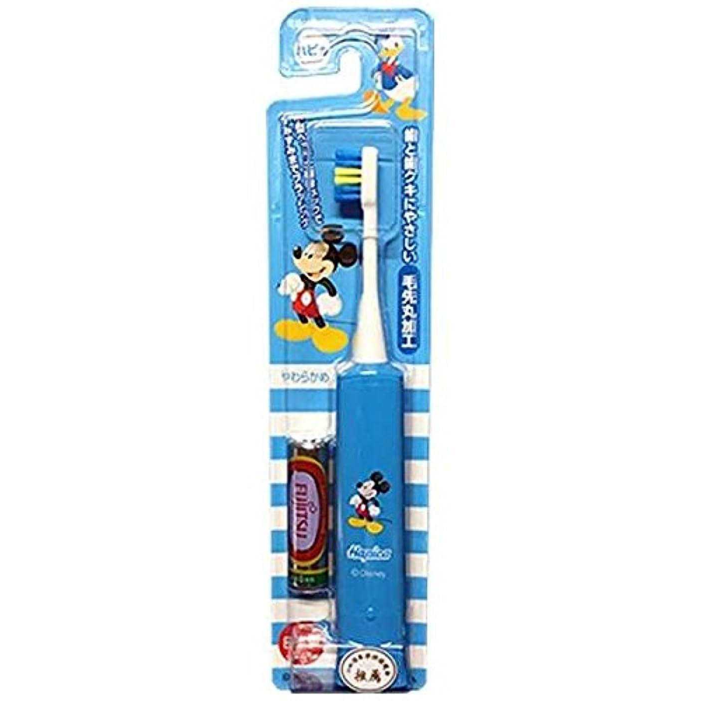 年齢森世界記録のギネスブックミニマム 電動付歯ブラシ こどもハピカ ミッキー(ブルー) 毛の硬さ:やわらかめ DBK-5B(MK)