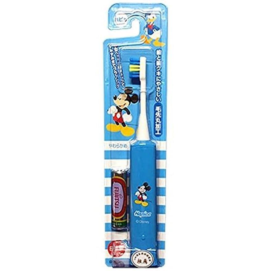 ピアノを弾く提案する改修ミニマム 電動付歯ブラシ こどもハピカ ミッキー(ブルー) 毛の硬さ:やわらかめ DBK-5B(MK)