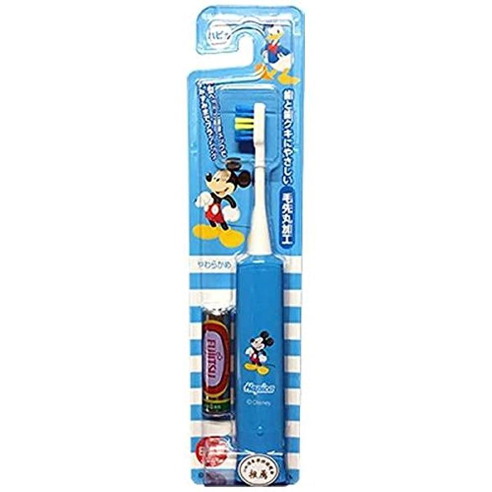 成功したおもしろい農民ミニマム 電動付歯ブラシ こどもハピカ ミッキー(ブルー) 毛の硬さ:やわらかめ DBK-5B(MK)