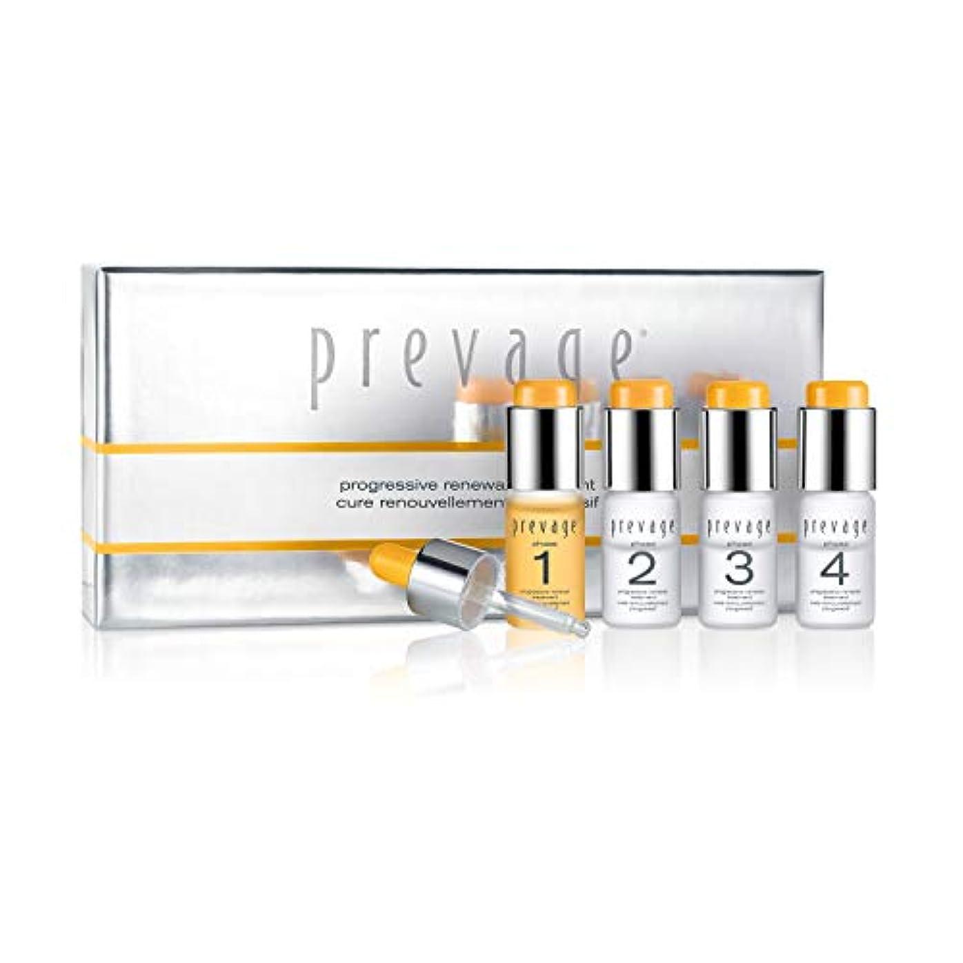 アクティブお金ゴム挑発するPrevage by Elizabeth Arden Progressive Renewal Treatment 4x10ml/0.33oz並行輸入品