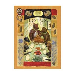 LOTUS ロータス グレインフリー ターキーレシピ 小粒 2.27kg 犬用フード フード おやつ サプリメント