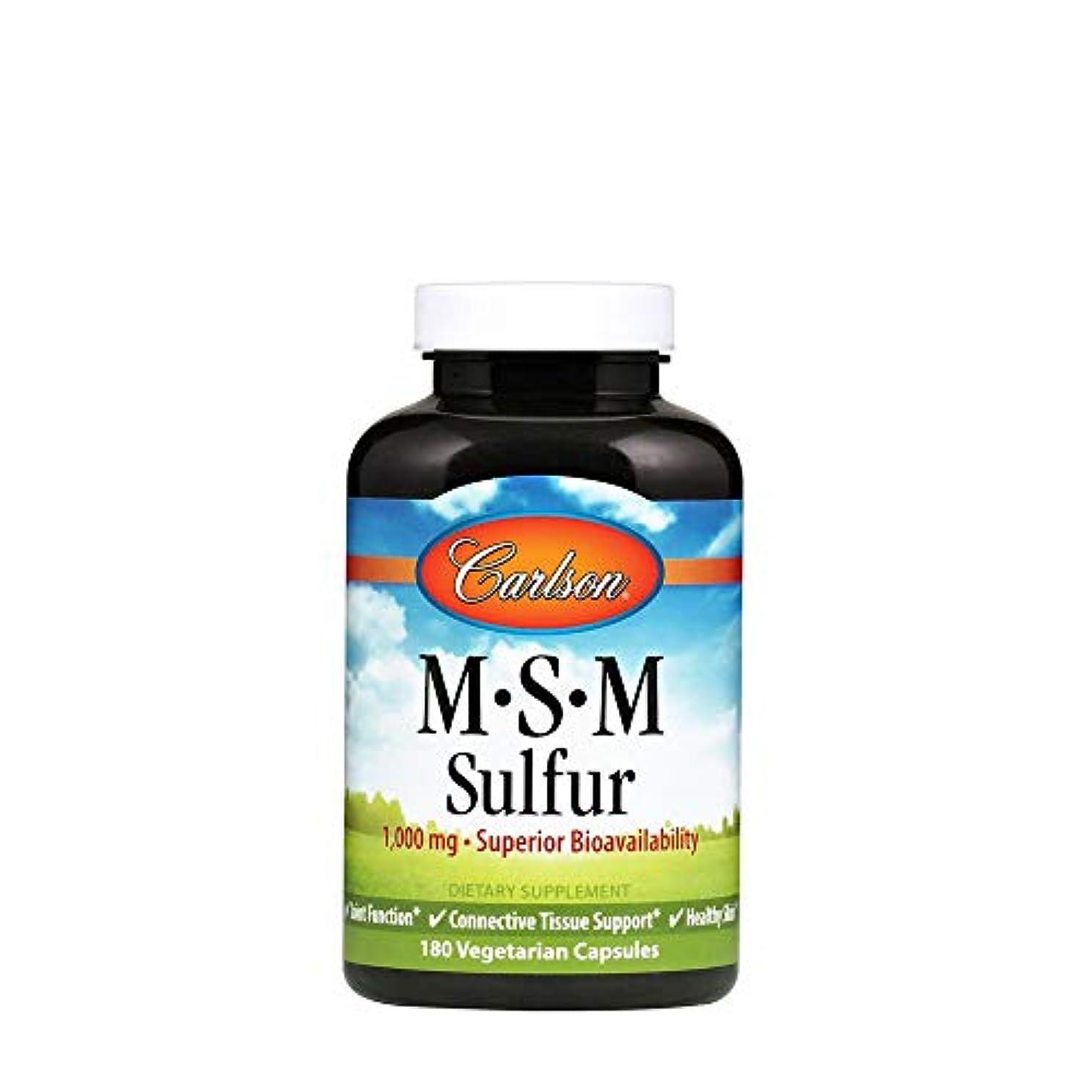 花火がっかりした特異性Carlson Labs, M?S?M Sulfur, 800 mg, 180 Capsules