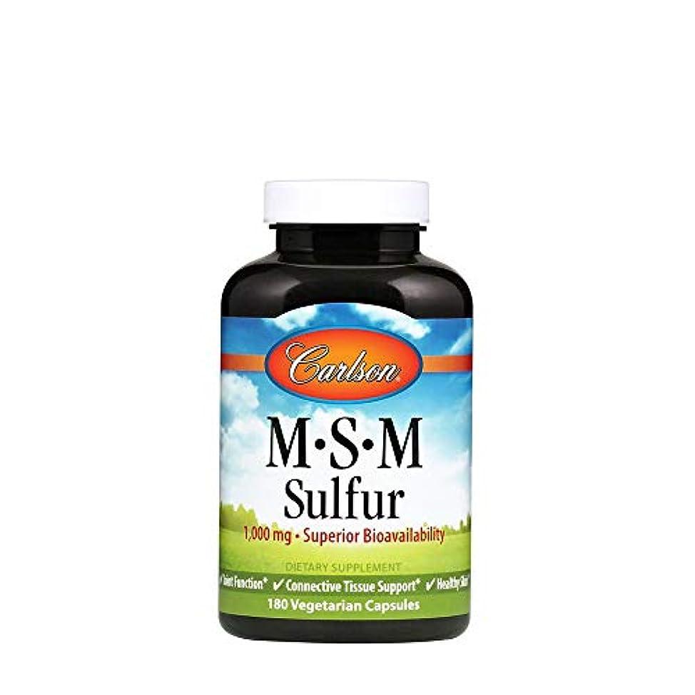 参加者九時四十五分パイントCarlson Labs, M?S?M Sulfur, 800 mg, 180 Capsules